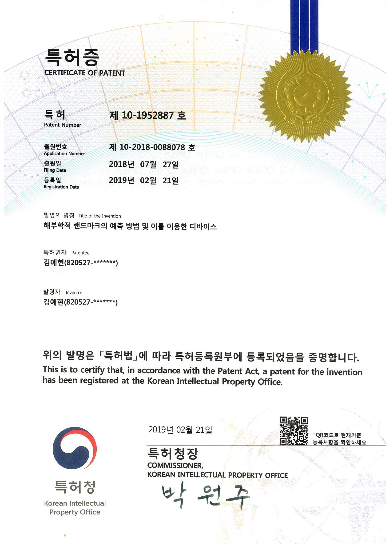 webceph_patent